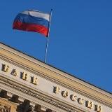 ЦБ с 1 июля установит курс рубля к деноминированному белорусскому рублю