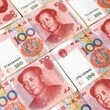ЦБ Китая обвинил западные СМИ в дестабилизации валютного рынка