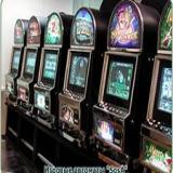 Вендинговые решения - лотерейные терминалы