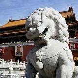 """Китайская экономика избежала """"жесткой посадки"""", выросла в 2016 году на 6,7% // Финмаркет"""