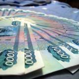 Валютный рынок. Прогноз на 20-24 февраля // Коммерсантъ