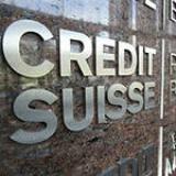 Credit Suisse может разместить акции на сумму до 5 млрд франков // Финмаркет