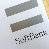 SoftBank намерен купить долю в Uber // Россия 24