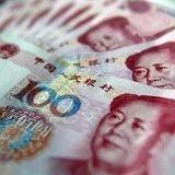 Хедж-фонд ожидает падения юаня на 70% в течение года // Россия 24