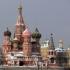 Новая любовь. Глобальные фонды возобновили инвестиции в российские бумаги // Forbes