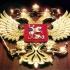 Спекулянты оценили саммит. Российские фонды утроили привлечение средств // Коммерсантъ