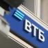 ВТБ получит долю Магомедова в «Транконстейнере» // РБК