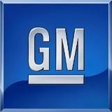 General Motors увеличит прибыль. Аналитики ждут роста акций