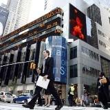 Morgan Stanley потерял позиции лидера Уолл-Стрит. Акции просели на 5%