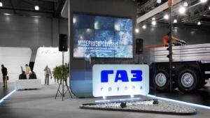 Группа ГАЗ отказалась из-за санкций раскрыть отчетность