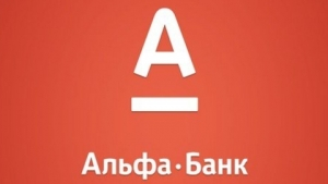 Сообщения о продаже Альфа-банка участились. Есть ли риски для облигаций?