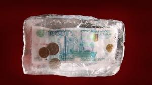 Более 40% портфелей НПФ рискуют проиграть инфляции