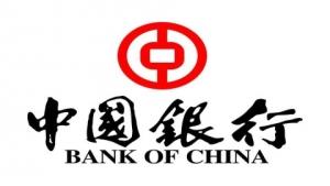 Bank of China получил первое разрешение на выпуск бессрочных облигаций