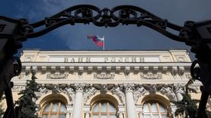ЦБ раскрыл детали реформы пенсионных накоплений