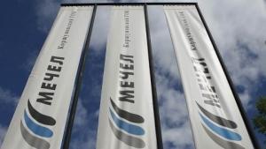 «Мечел» хочет на пенсию - Компания рассматривает возможность приобретения или создания НПФ