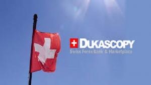 Швейцарский банк запустил собственную криптовалюту