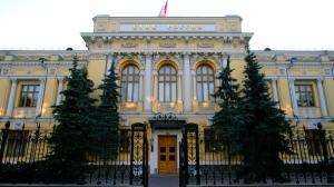 Банк России представил концепцию санации НПФ