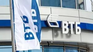 Акции ВТБ взлетели на 10% за час. Причина — крупные дивиденды в 2022 году