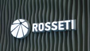 «Россети» предложили увеличить тарифы ФСК в 4 раза. Что будет с акциями