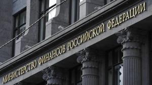 Россия заняла у иностранцев ₽220 млрд за месяц. Это новый рекорд