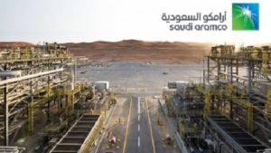 Saudi Aramco может объявить IPO в октябре