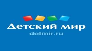 "АФК ""Система"" и РКИФ планируют SPO не менее 20,3% ""Детского мира"""