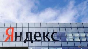 """Рост акций """"Яндекса"""" на Мосбирже превысил 5,5%"""