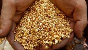 Я хочу вложиться в ETF на золото. Что мне нужно знать
