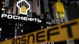"""""""Роснефть"""" в рамках обратного выкупа акций выкупила еще 1,1 млн акций"""