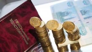 Три как два: в кабмине обсуждают смягчение условий для досрочных пенсий