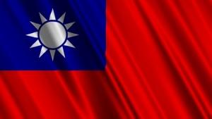 Новое на сайте Investfunds: акции Тайваня