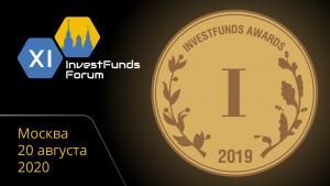 Результаты премии рынка инвестиций Investfunds Awards
