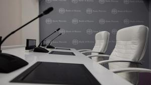 Эксперты поставили под вопрос снижение ставки ЦБ из-за «Новичка»