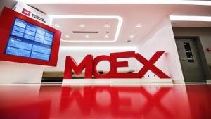 Московская биржа запускает маркетплейс финансовых услуг для россиян