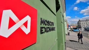 Московская биржа подвела итоги торгов в декабре 2020 года