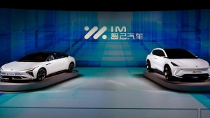Alibaba Джека Ма представила первый электромобиль