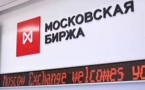 Московская биржа расширяет возможности участников вечерних торгов на фондовом рынке