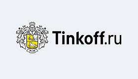 «Если рубль поможет нам»: Тиньков пообещал, что TCS Group удвоит чистую прибыль, а сам он останется ее крупнейшим акционером