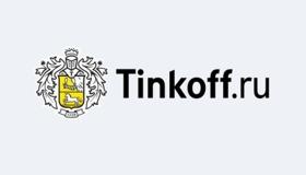 """Чистая прибыль """"Тинькофф"""" в первом квартале выросла на 57%"""