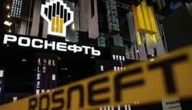 """Чистая прибыль """"Роснефти"""" в первом квартале составила 149 млрд рублей"""