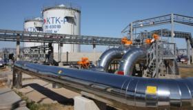 КТК впервые в истории выплатил акционерам $548 млн дивидендов