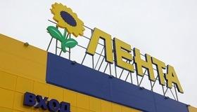 """""""Лента"""" купит пермскую розничную сеть """"Семья"""" за 2,35 млрд рублей"""