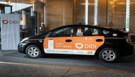 Власти КНР собрались «беспрецедентно» наказать «китайский Uber»