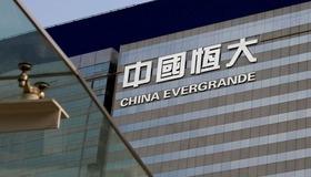 Эксперты оценили последствия возможного дефолта китайской Evergrande